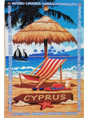 Beach Towel 70 X140cm - Palm Tree