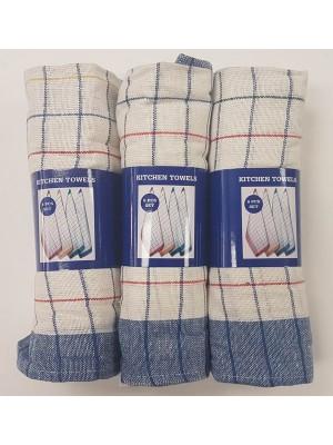 Kitchen Towel Set 100% Cotton - 6 Pcs Set