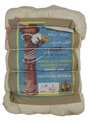 AGIPTIAKO - 100% EGYPTIAN CARDED COTTON GREY YARN