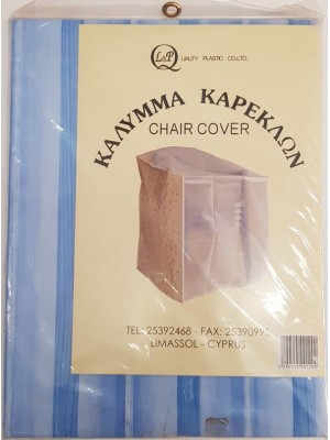 Waterproof Outdoor Chair Cover