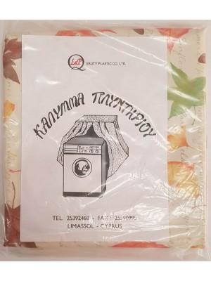 Washing Machine Cover - Random Pick Design