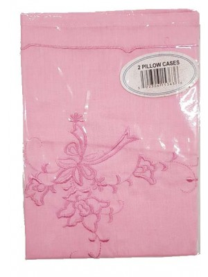 Set of Pillowcases With Embroidery- 2 PCS - 50X70cm - Cotton