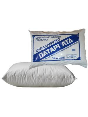 Pillow Patari 550gr YP