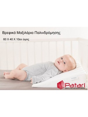 Safe Lift Pillow for infants - High Incline pillow with pillow cover