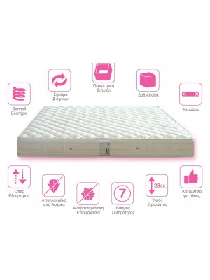Orthopaedic Mattress height 23cm - Dream - Select Size