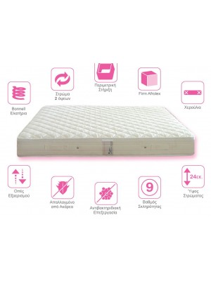 Firm Orthopedic Mattress height 24cm - PERLA - Select Size